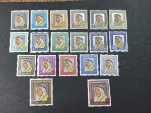 KUWAIT # 225-243-MINT NEVER/HINGED---COMPLETE SET---1964