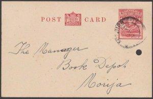 BASUTOLAND 1945 GVI 1d postcard commercially used ROMA MISSION to Morija....N370