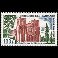 CENTRAL AFRICA 1964 - Scott# C17 Cathedral Set of 1 NH
