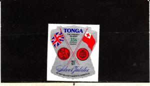 TONGA CO117 MNH 2014 SCOTT CATALOGUE VALUE $5.00