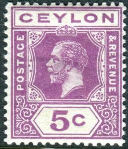CEYLON-1912-25 5c Purple WMK SIDEWAYS.  An unmounted mint example Sg 303a