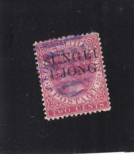 Malaya Federated States: Sungei Ujong: Sc #25, Used (35506)