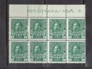 Canada #MR1 Mint Plate #2 Upper Block Of Eight