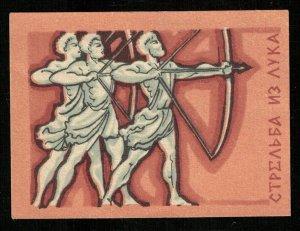 Sport, Matchbox Label Stamp (ST-168)