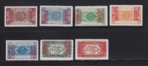 Saudi Arabia King Ali L169-L175 MHR (B)