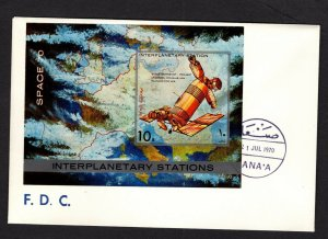 Yemen #280Ab (1970 Space Travel imperforate sheet) VF used on FDC