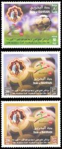 Bahrain 1998 Scott #514-516 Mint Never Hinged