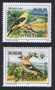 Yugoslavia Birds Nature Protection 2v SG#2876-2877 MI#2620-2621 SC#2219-2220