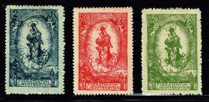 Liechtenstein Stamp 1920  80th Anniversary of the Birth of Prince Johann II  MH