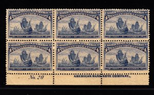 #233 Plate block, F-VF NH!  Free certified shipping
