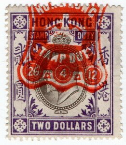 (I.B) Hong Kong Revenue : Stamp Duty $2