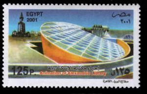 Egypt Scott 1790 New Alexandria library MNH** stamp