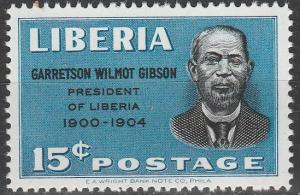 Liberia #374  MNH