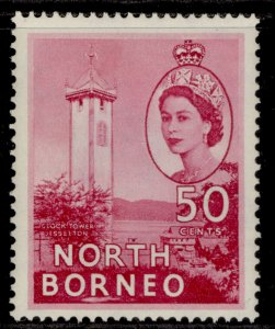 NORTH BORNEO QEII SG382, 50c rose-carmine (JESSELTON), M MINT.