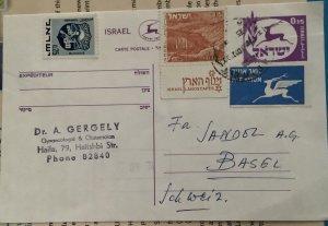 ISRAEL 1974. POSTAL STATIONERY & SG#419+495. From  Haifa to Basel. 13/4/74