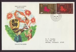 Hong Kong 345-346 Year of the Horse Typed Addressed FDC