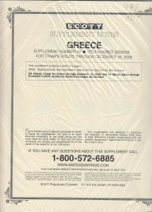 Scott Greece Supplement #42 2008