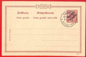 aa3928 - GERMAN OFFICES Marocco - Postal History -  STATIONERY CARD # P2  1900