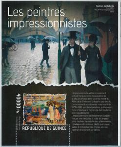 GUINEA - ERROR, 2014 MISSPERF SHEET: IMPRESSIONIST ARTISTS, RENOIR, CAILLEBOTTE