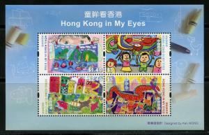 HONG KONG SOUVENIR SHEET SCOTT#1417a HONG KONG IN MY EYES LOT OF 50 MINT NH