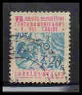 Mexico Used Very Fine ZA5538