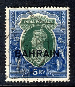 BAHRAIN    SG 34   5 rupee value   used