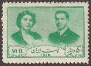 Persia/Iran stamp, Scott# 943, mh, green, shaw and wife, #J98
