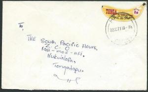 TONGA 1971 local cover ex HAAPAI - 1s Banana self adhesive.................39489