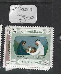 KUWAIT  (P2705B)  FAMILY DAY  SG 353-4   MNH