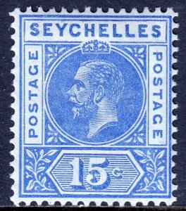 Seychelles - Scott #67 - MH - SCV $4.00