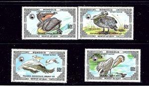 Mongolia 1538A-1538D MNH 1986 Birds