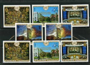 FUJEIRA 1970 Mi#509-512 UNITED NATION 2 SETS OF 4 STAMPS O/P PERF. & IMPERF. MNH