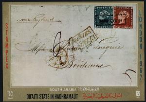 Aden - Quaiti State in Hadhramaut MIBK 5 MNH Stamp on Stamp, STAMPEX