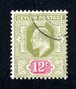 Ceylon #171,  F/VF, Used, CV $11.50 ....  1290136