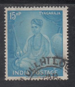 India 1961  # 335  Tyagaraja    Used  01932