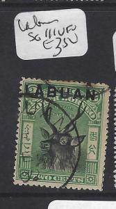 LABUAN  (PP1912B)  2C   DEER  SG  111   VFU