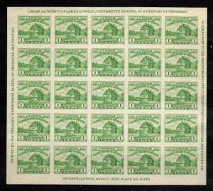 730 Mint,NGAI,NH... Souvenir Sheet... SCV $20.00... Stock Photo