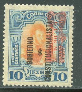 MEXICO 533Var, 10¢ INVERTED Corbata & Gobierno $ overprints, UNUSED, H OG. VF.