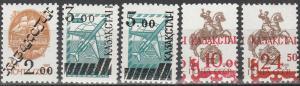 Kazakhstan  1993 Unlisted Overprints  MNH F-VF (D764)