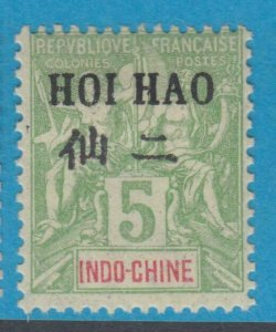 FRANCE OFFICES IN CHINA HOI HAO 19 MINT HINGED OG * NO FAULTS VERY FINE