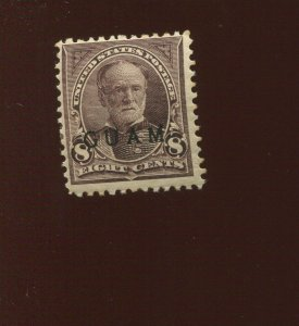 GUAM  7 Overprint Mint Stamp (Bx 523)