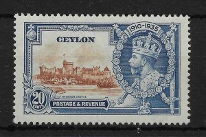 CEYLON SG381g 1935 SILVER JUBILEE 20c DOT BY CHAPEL VARIETY MTD MINT