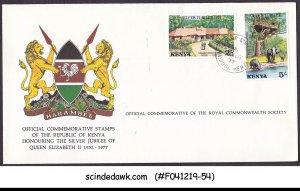 KENYA - 1977 SILVER JUBILEE OF QUEEN ELIZABETH II QEII - FDC