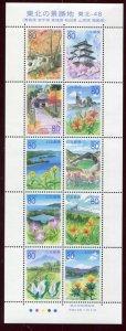 Japan 2007 Prefecture NH Scott Z817 Castle Temple Mountain Nature Sheet of 10