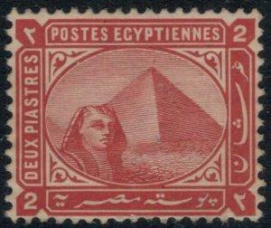 Egypt #39*  CV #27.50