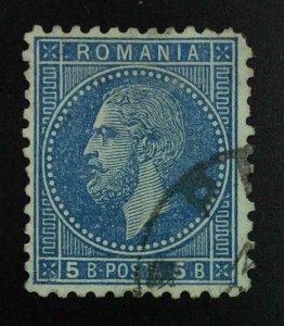 MOMEN: ROMANIA SC #5b DULL BLUE 1876 USED **RARE** LOT #63270-1