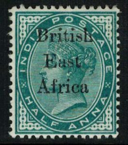 British East Africa Scott 54 Unused hinged.