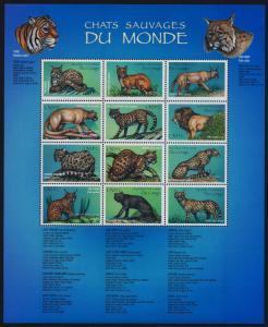 Congo DR 1517 MNH Wild Cats