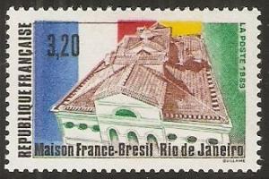 1990 France Scott 2226 Franco-Brazilian House MNH