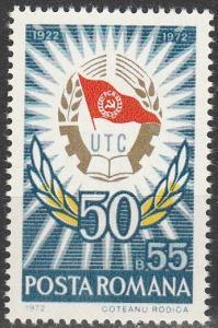 Romania #2314 MNH